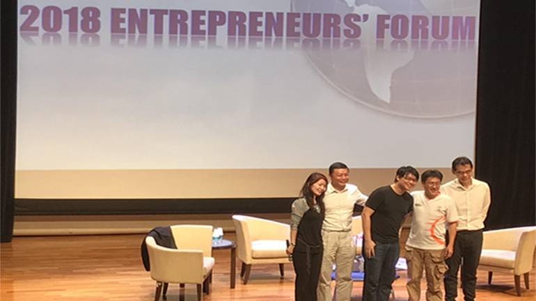 Entrepreneurs' Forum 2018